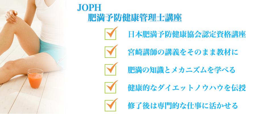 lpb_hyk_01