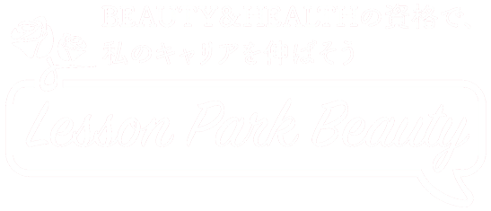 Lesson Park Beauty